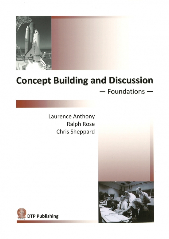 Concept Building and Discussion -Foundations- Laurence Anthony,Ralph Rose,Chris Sheppard 著  定価(本体1,000円+税)  ISBN978-4-86211-153-1